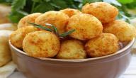 طريقة عمل كرات البطاطس