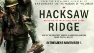 قصة فيلم Hacksaw Ridge