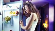 معلومات عن متلازمة الجوع الليلي
