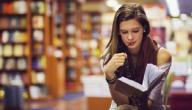 أنواع القراءة وأهميتها