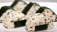 طريقة عمل كرات الأرز اليابانية