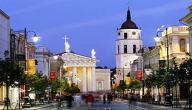 المناطق السياحية في ليتوانيا