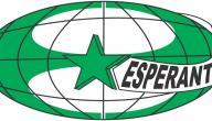 معلومات عن لغة الاسبرانتو
