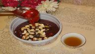 طريقة عمل حلوى بحرينية