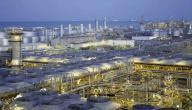 معلومات عن شركة أرامكو السعودية