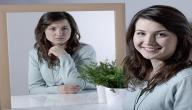 علاج اضطراب المزاج