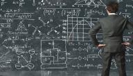 تعريف النظرية العلمية