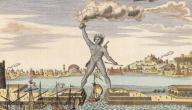 أسطورة الإله زيوس