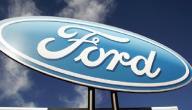 تاريخ شركة فورد للسيارات