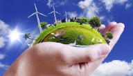 أهداف التنمية المستدامة