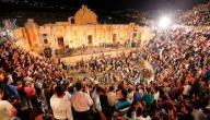 تاريخ انطلاق مهرجان جرش