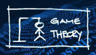 تعريف نظرية الألعاب