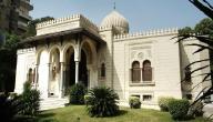 مقتنيات متحف الخزف الإسلامي