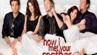 قصة مسلسل How I Met Your Mother