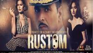 قصة فيلم Rustom
