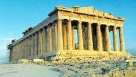 أهم مميزات العمارة الرومانية