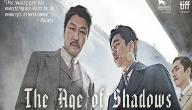 قصة فيلم The Age of Shadows