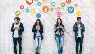 أبرز مواقع التواصل الاجتماعي