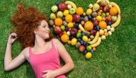 الفواكه الغنية بالحديد