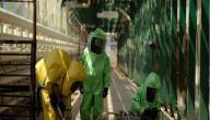 الأشعة النووية وأضرارها