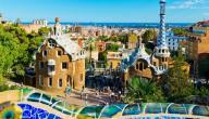 تكلفة السياحة في برشلونة