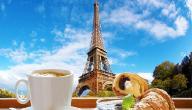 عادات وتقاليد غريبة في فرنسا
