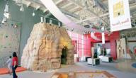 أماكن سياحية للأطفال في الأردن