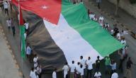 موضوع تعبير عن عيد الاستقلال