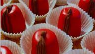 طريقة عمل حلوى الطربوش