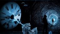 السفر عبر الزمن حقيقة أم خيال