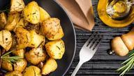فوائد البطاطا المشوية للرجيم