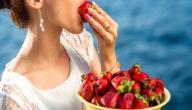 فوائد الفراولة للرجيم