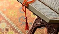 أفضل الأعمال الصالحة في رمضان