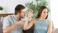علاج الشك والغيرة عند الرجال