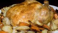 طريقة الدجاج المحشي