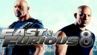 فيلم fast and furious 8