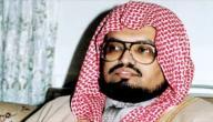 معلومات عن علي عبدالله جابر