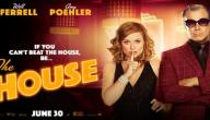 فيلم the house