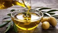 علاج الحساسية الجلدية بزيت الزيتون
