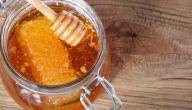 علاج دوالي الخصية بالعسل