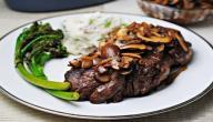 طريقة عمل شرائح اللحم مع البصل