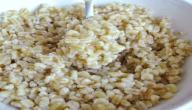 فوائد القمح المسلوق