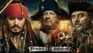 فيلم pirates of the caribbean