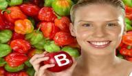 طريقة رجيم فصيلة دم B