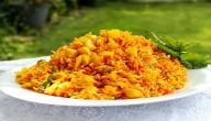 طريقة عمل الأرز بالطماطم