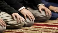 الفرق بين الجمع والقصر في الصلاة