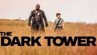 فيلم THE DARK TOWER