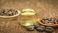 علاج بطانة الرحم المهاجرة بالأعشاب