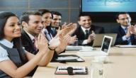 أنواع الحوافز في إدارة الموارد البشرية