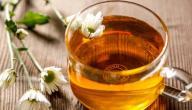 علاج آلام الدورة الشهرية بالأعشاب